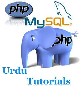 php video tutorials