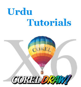 Corel Tutorials