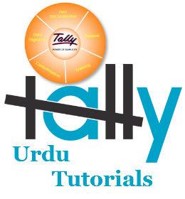 tally tutorials in Urdu
