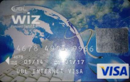 buy online domain & hosting with ubl wiz card