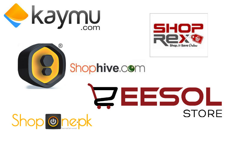 online shopping in lahore, pakistan