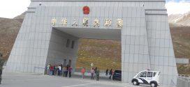 Road Trip to Hunza Valley & Khunjerab Pass China Border